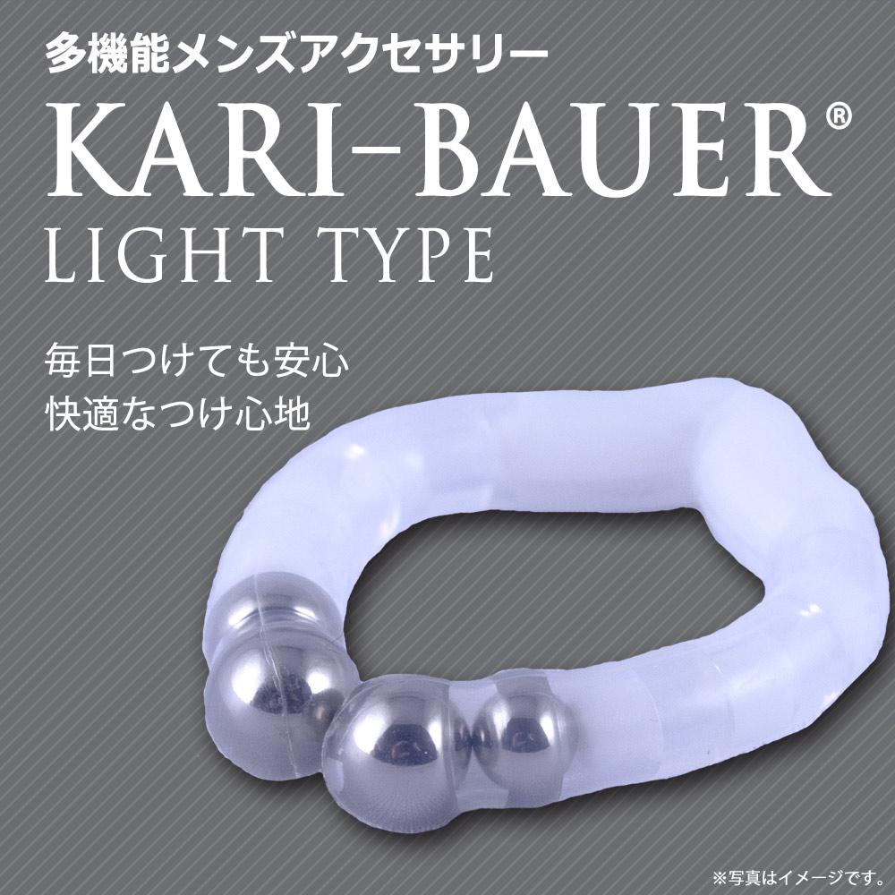 カリバウアー ライト単品(ストラップ付) LIGHT
