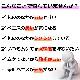 カリバウアー AMG単品(ストラップ付) エーエムジー