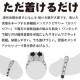 【公式サイト限定商品】 カリバウアー 「ストロングプラス ソフトタッチ&ハイグリップ 2本セット」 より外れにくいプラスシリーズの使い比べができる