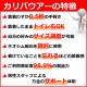 【公式サイト限定商品】 カリバウアー ストロング&ライト ハイグリップタイプ(ストラップ付)  STRONG&LIGHT HG