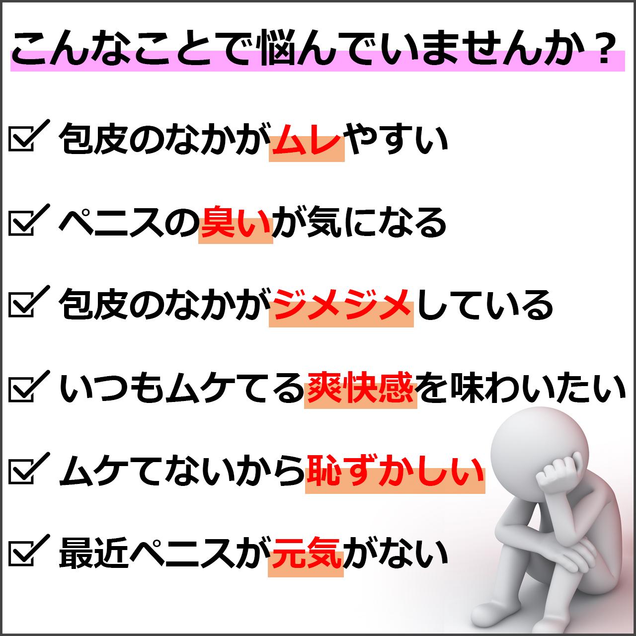 カリバウアー ストロング単品(ストラップ付) STRONG