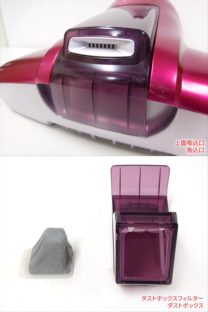 【中古】TSUKAMOTO AIM ツカモトエイム ecomo エコモ UVクリーナー 布団掃除機 フューシャピンク AIM-UC01-PK