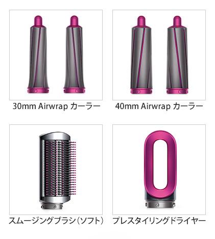 過度な熱に頼らずにカール・ブロー・ドライを思いのままに! 【新品】dyson ダイソン Dyson Airwrap スタイラー Volume + Shape HS01VNSFN