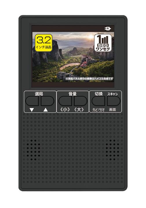 AKART. アカート 3.2インチ液晶 ポータブル ワンセグTVラジオ AK-PT32