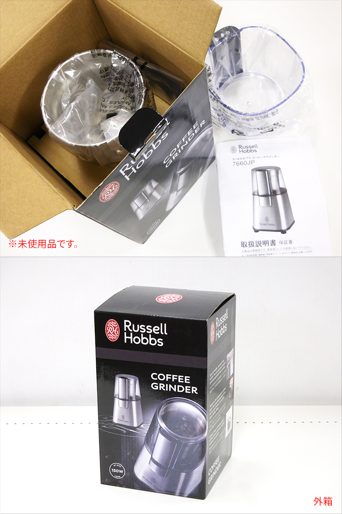 【中古】【未使用品】Russell Hobbs ラッセルホブス コーヒーグラインダー 電動コーヒーミル シルバー 7660JP
