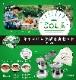 【新品】【送料無料!】Kakusee カクセー SOLA ソラリラ キャンピング鍋 アウトドアクッカー/食器 8点セット ステンレス製 PP-02