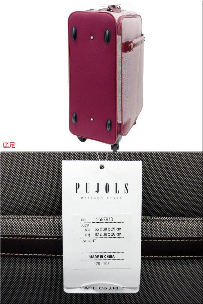 【中古】ACE エース PUJOLS ピジョール プロシャン2 トラベルバッグ キャリーケース レッド系 2597910