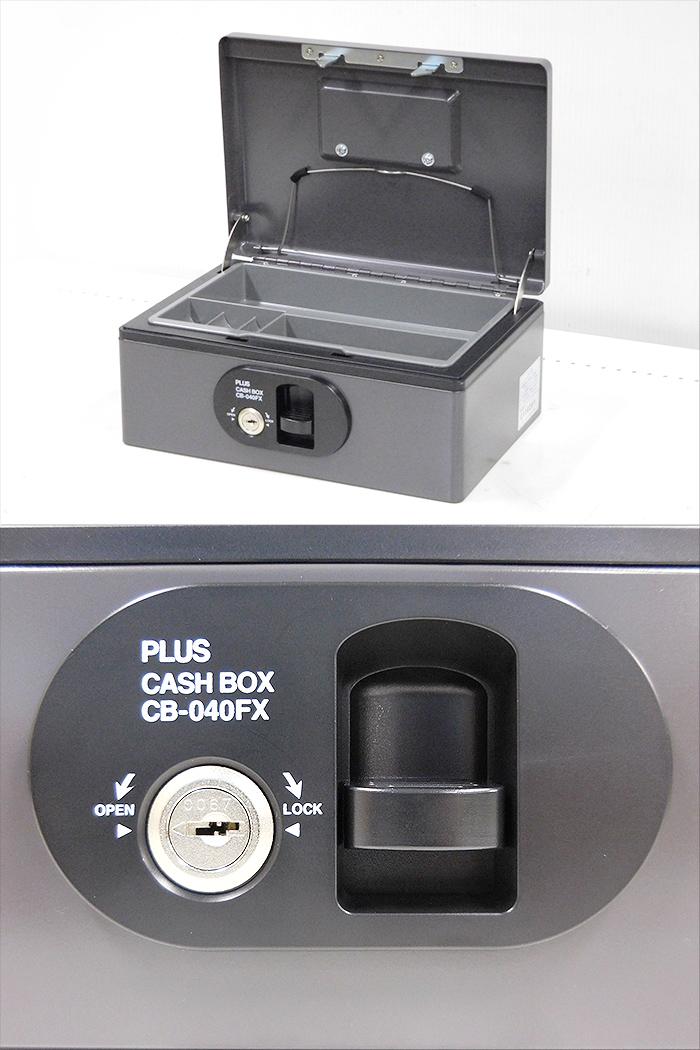【中古】PULS プラス 手提金庫 FX型 SS(A5)サイズ シリンダー錠式 ダークグレー CB-040FX