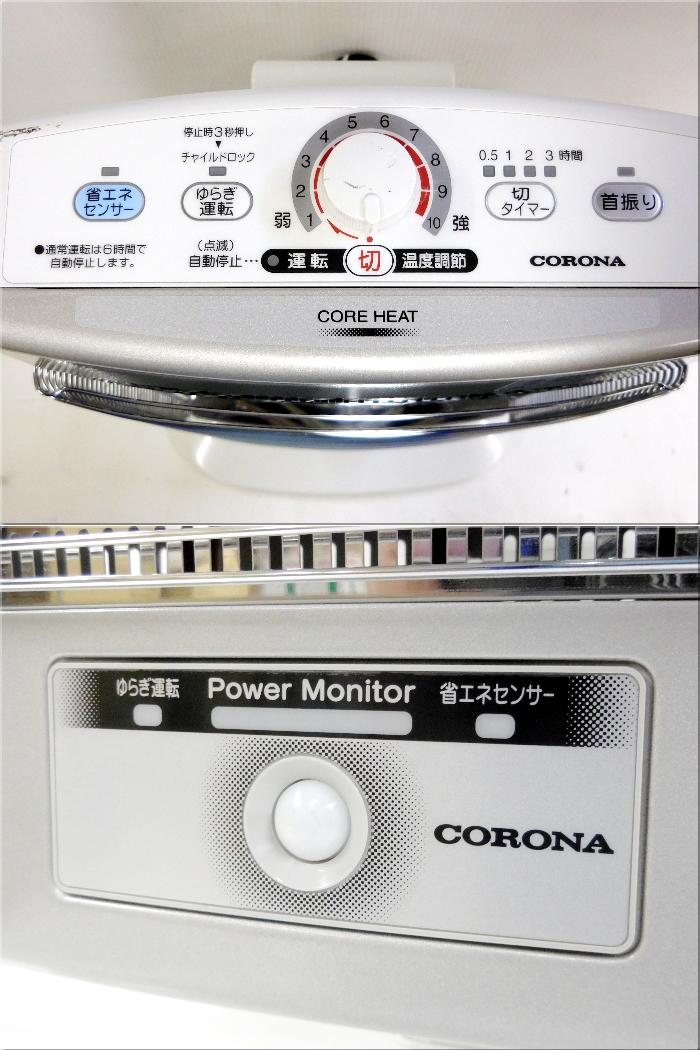 【中古】CORONA コロナ 遠赤外線 電気ストーブ/ヒーター コアヒート シルバー系 2013年製 DH-1113R