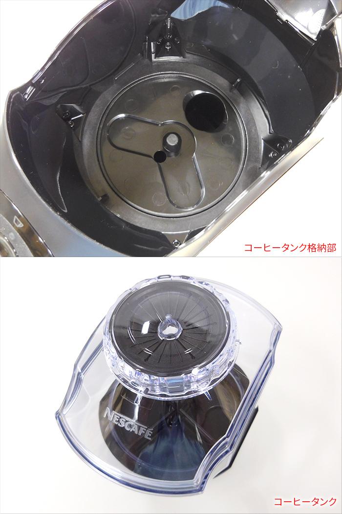 【中古】【未使用品】Nestle ネスレ日本 ネスカフェ ゴールドブレンド バリスタ オリジナルデザインパネル(ブルー)1セット付き PM9630