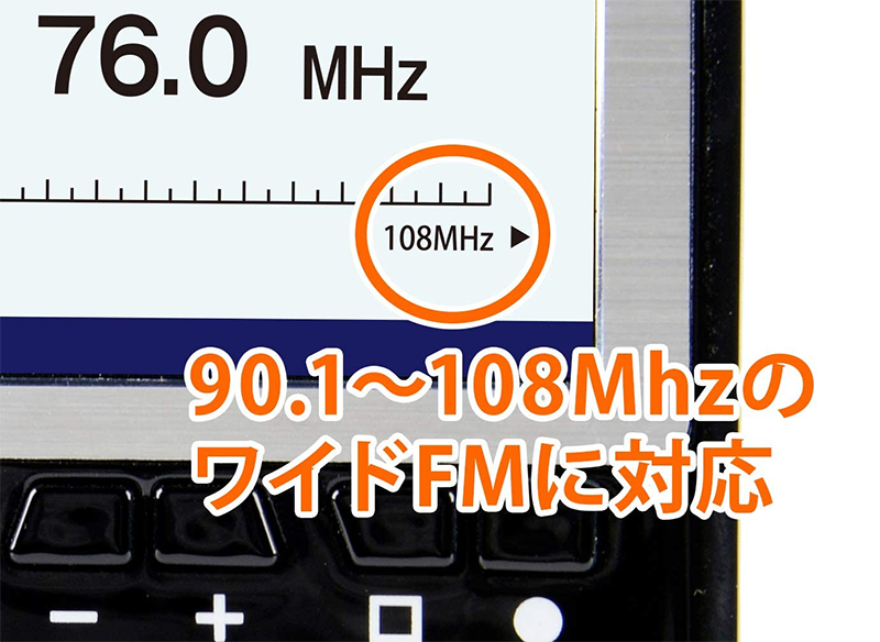 ケンコー・トキナー 3インチ液晶 ポータブル ワンセグTV/ラジオ KR-006AWFT