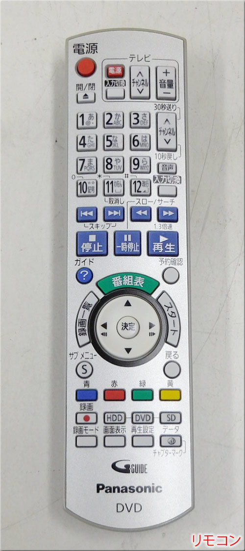 【中古】Panasonic パナソニック HDD160GB搭載 地デジチューナー内蔵 ハイビジョンDVDレコーダー DMR-XE1 2009年製