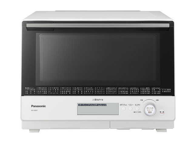 【新品】【送料無料!】Panasonic パナソニック スチームオーブンレンジ Bistro ビストロ 庫内容量30L 2段 両面グリル [ホワイト] NE-BS807-W
