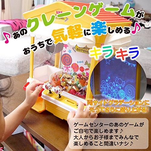 おうちでゲームセンター気分が味わえる♪ 【新品】 SIS キャンディキャッチャー/UFOキャッチャー(マニュアル) JS1726