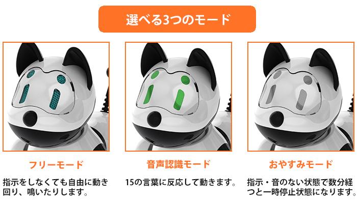 【新品】【送料無料!】音声認識 犬型ロボット わんぱくラッシー AIロボット犬 ROBOT-DOG