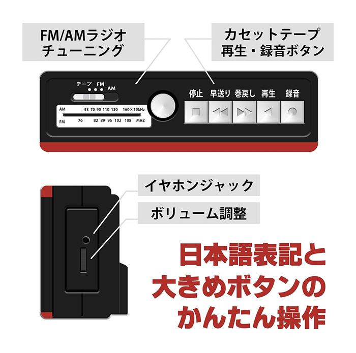 【新品】【送料無料!】Avalon アヴァロン FM/AM ラジオカセットレコーダー モノラル ラジカセ 内蔵マイク付き ワイドFM対応 2電源方式 ARC-29BR