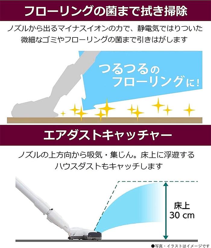 【新品】【送料無料!】Panasonic パナソニック 紙パック式掃除機 キャニスター型クリーナー [シャンパンゴールド] MC-PK21G-N