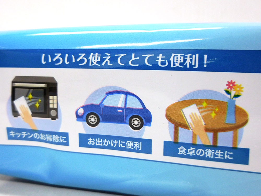 【新品】【送料無料!】SOUSOU SHOJI アルコール除菌 ウェットティッシュ 80枚入 約18×13cm