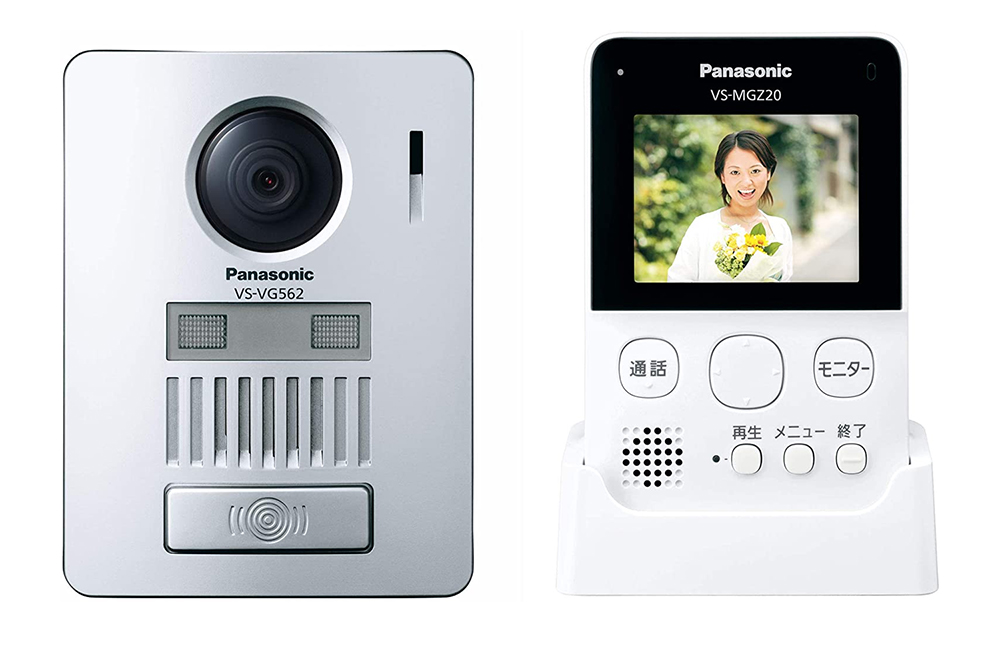 【新品】【送料無料!】Panasonic パナソニック ワイヤレス テレビドアホン 自動録画機能搭載 LEDライト搭載 配線工事不要 VS-SGZ20L
