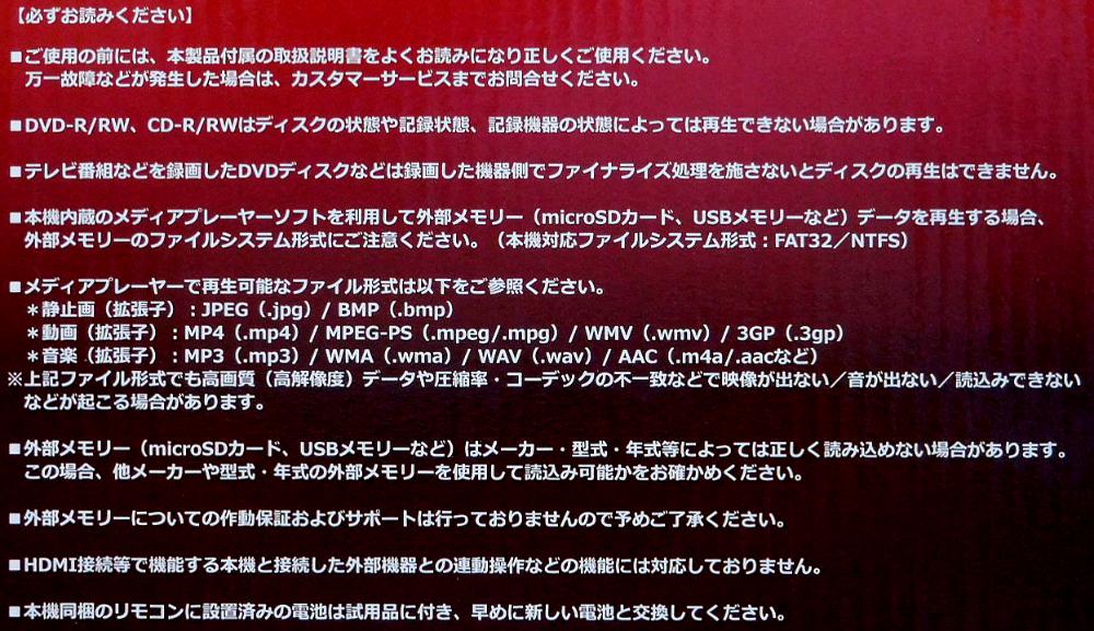 【新品】AKART アカート DVDプレーヤー搭載 プロジェクター APRJ01DV