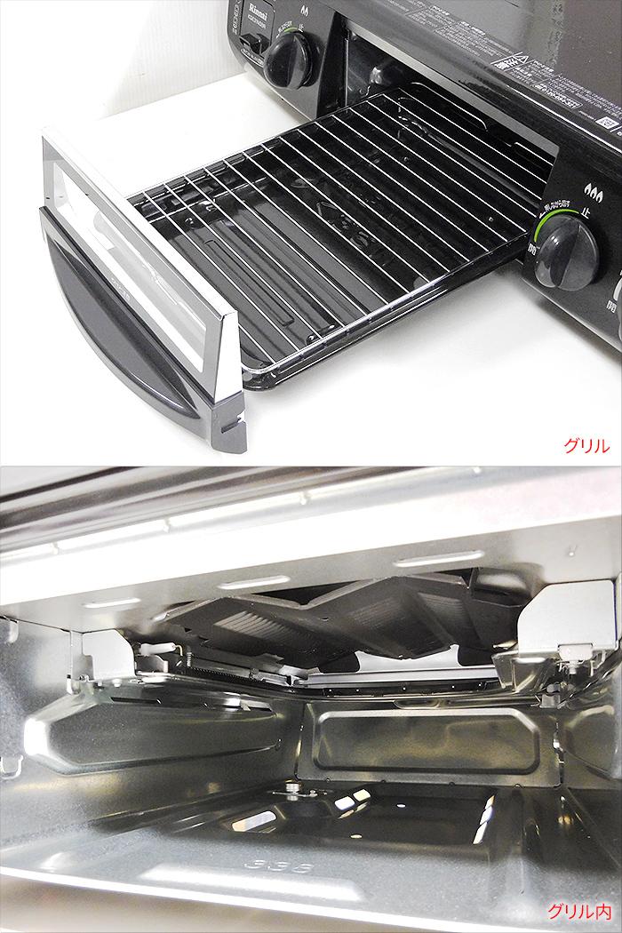 【中古】【送料無料!】【代引き不可】Rinnai リンナイ グリル付きガステーブル LPガス(プロパンガス)用 右強火力 水有り片面焼きグリル ブラック 2013年製 KGE31NSBR RT31NHS-R RT31NS