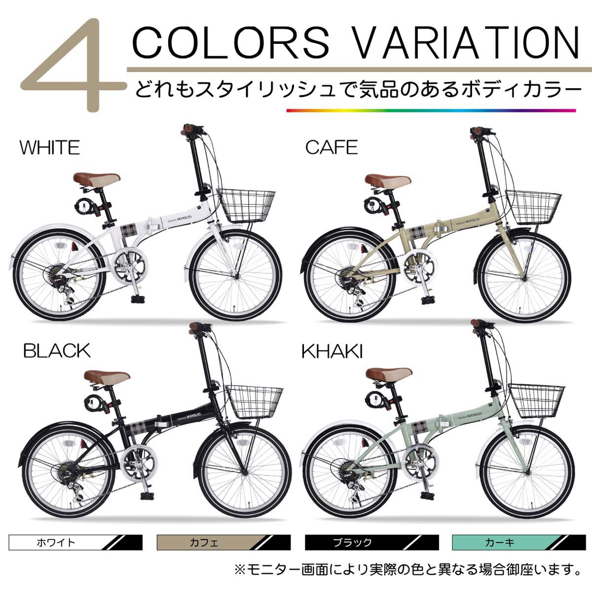 折りたたみ自転車 池商 マイパラス MF206 NOEL(W) ホワイト 20インチ