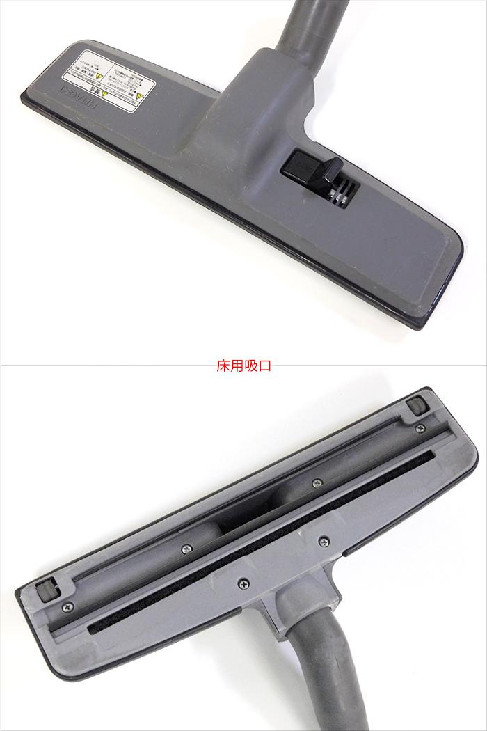 【中古】HITACHI 日立 お店用掃除機/クリーナー 乾燥ごみ用 紙パック式 キャニスター型 2017年製 CV-G95K