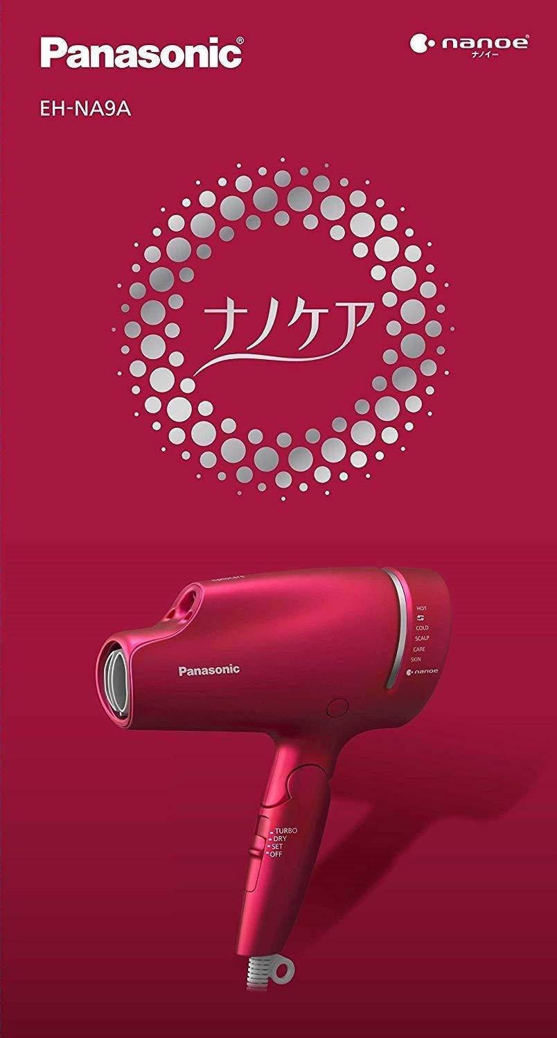 新しいナノケアで、髪ケア効果実感アップ♪ 【新品】 Panasonic/パナソニック ヘアドライヤー ナノケア EH-NA9A-RP ルージュピンク