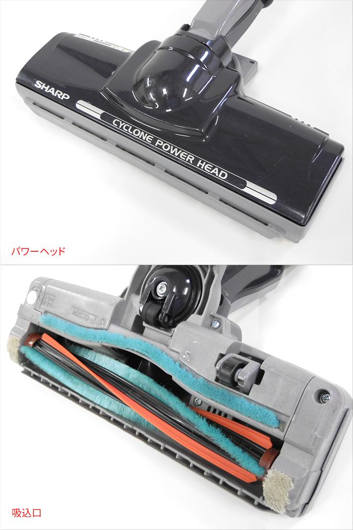 【中古】SHARP シャープ サイクロン掃除機 サイクロンクリーナー キャニスター型 コンパクトタイプ プラズマクラスター搭載 2014年製 EC-PX210-R