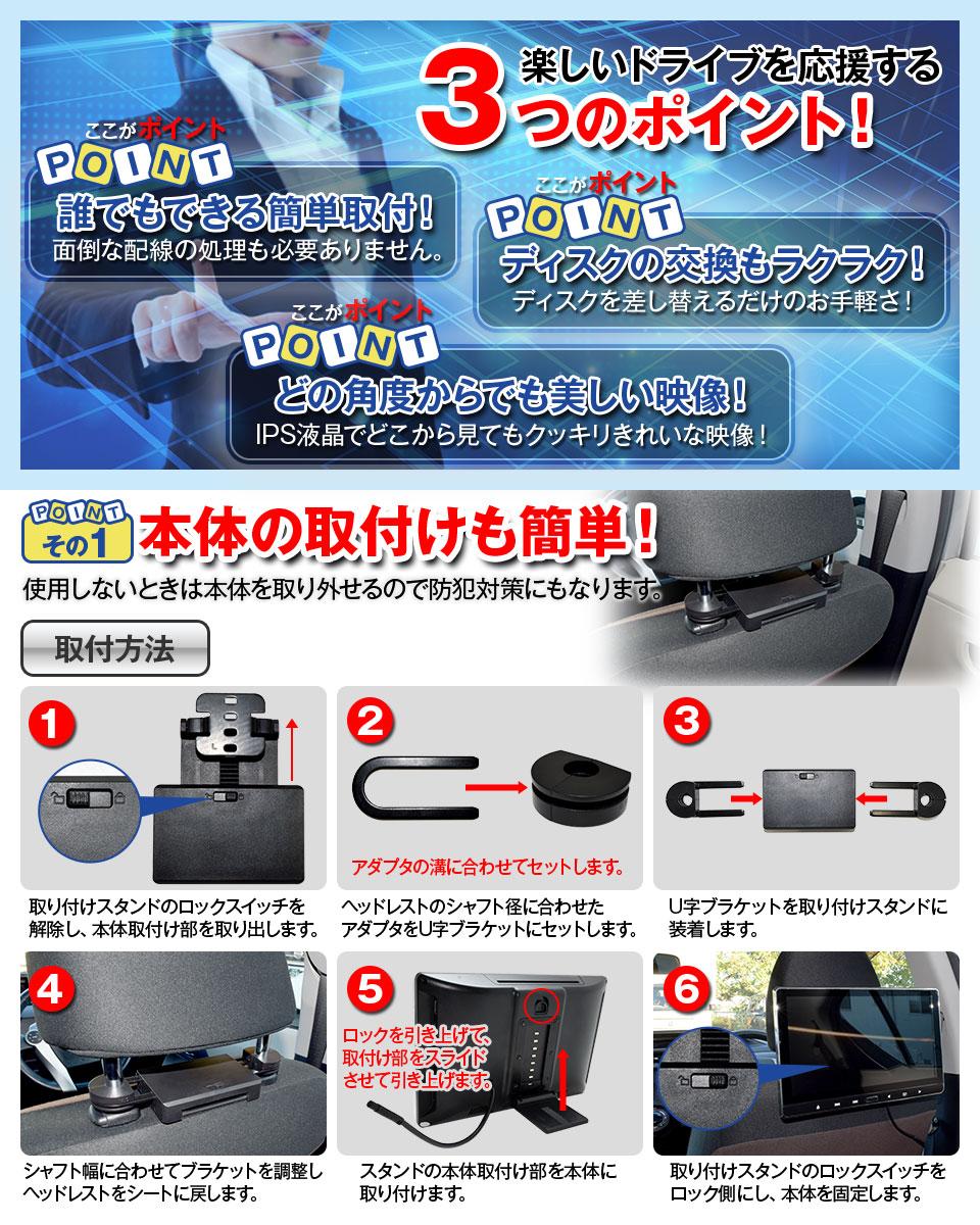 車の後部座席で気軽にDVDが楽しめる!ゲームディスク付き!! 【新品】 三金商事 11.6インチDVDプレーヤー内蔵ヘッドレストモニター HD1106