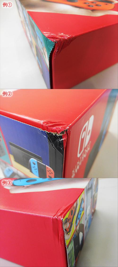 【新品】【訳あり品】【送料無料】Nintendo 任天堂 Nintendo Switch本体 ニンテンドー スイッチ本体 バッテリー持続時間が長くなった新モデル ネオンブルー×ネオンレッド
