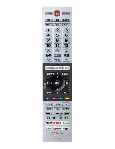 【新品】【送料無料!】TOSHIBA 東芝 32V型 地上/BS/110度CSデジタル ハイビジョン液晶テレビ REGZA レグザ ネット動画対応 Wチューナーウラ録対応 32V34