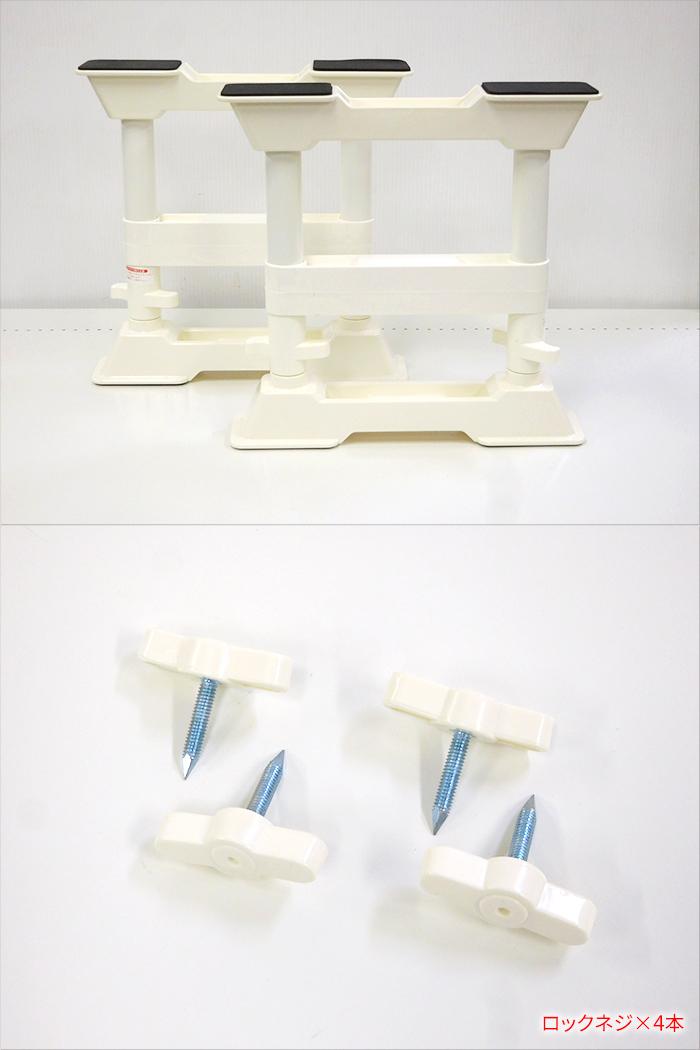 【中古】IRIS OHYAMA アイリスオーヤマ 家具転倒防止伸縮棒 Sサイズ 約30〜45cm 耐圧150kg 2本入り ホワイト SP-30W