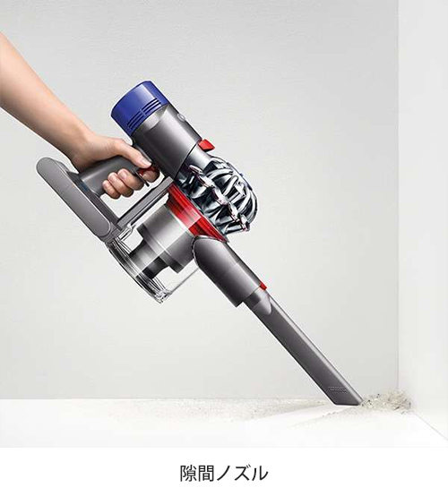 【新品】dyson ダイソン コードレス掃除機 スティッククリーナー Dyson V7 Slim ニッケル/アイアン/アイアン SV11SLM