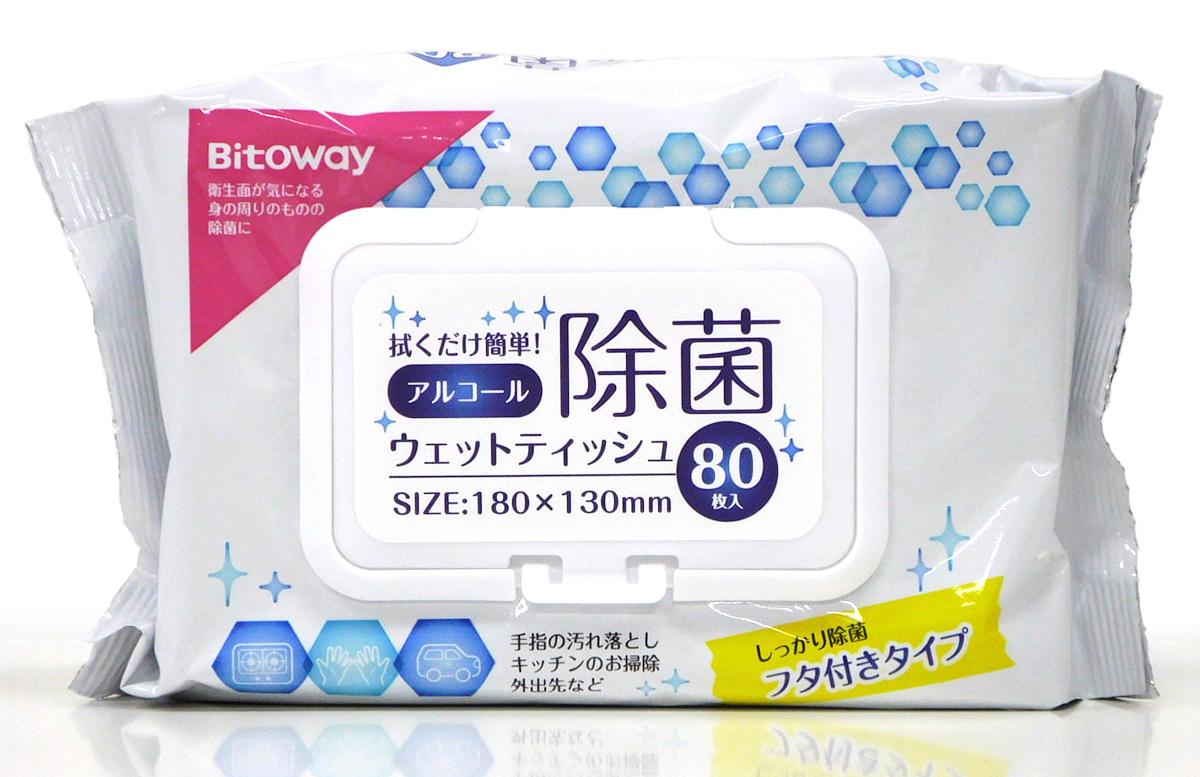 【送料無料!】アルコール除菌 ウェットティッシュ 80枚入 / Bitoway ビトウコーポレーション【新品】