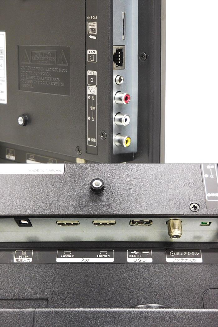 【中古】【送料無料!】【代引き不可】UNITECH ユニテク 16V型 地上デジタル ハイビジョン液晶テレビ LED Visole 外付けHDD録画対応 留守録対応 LCH1613G