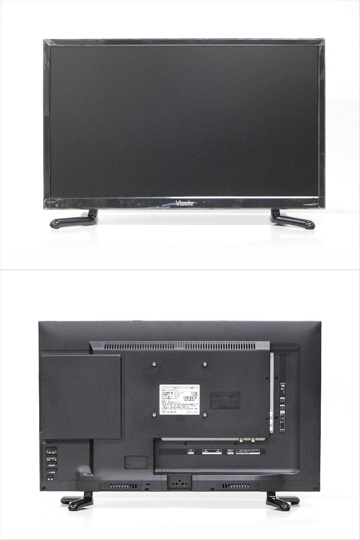 【中古】【送料無料!】【代引き不可】UNITECH ユニテク 24V型 地上/BS/CSデジタル DVDプレーヤー内蔵 ハイビジョン液晶テレビ Visole 外付けHDD録画対応 留守録対応 LCD2401G