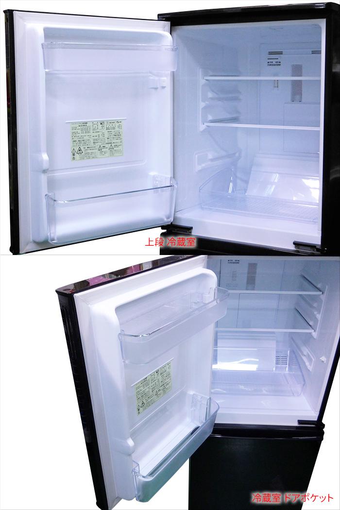 【中古】SHARP シャープ 2ドア冷凍冷蔵庫 137L つけかえどっちもドアタイプ (出荷時左開き) ブラック 2016年製 SJ-D14B-B
