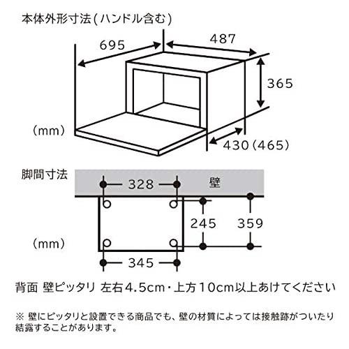 【新品】【送料無料!】HITACHI 日立 過熱水蒸気 オーブンレンジ ヘルシーシェフ 31L フラット庫内 レッド MRO-S8Y(R)