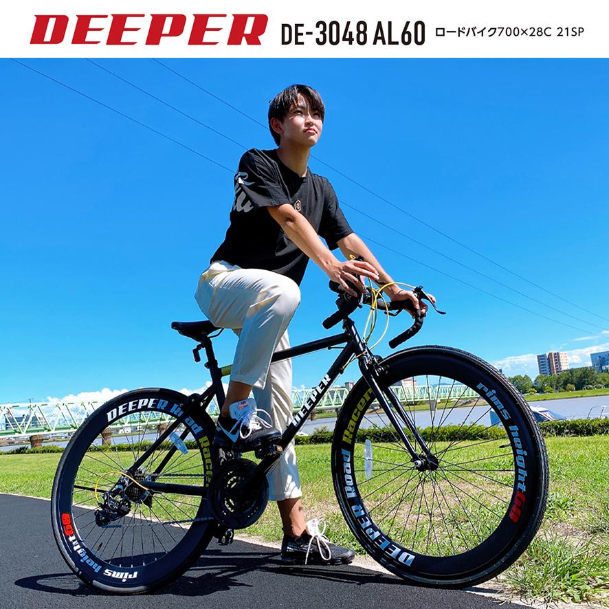 ロードバイク 池商 DEEPER DE-3048 AL60 ブラック×レッド 700×28C