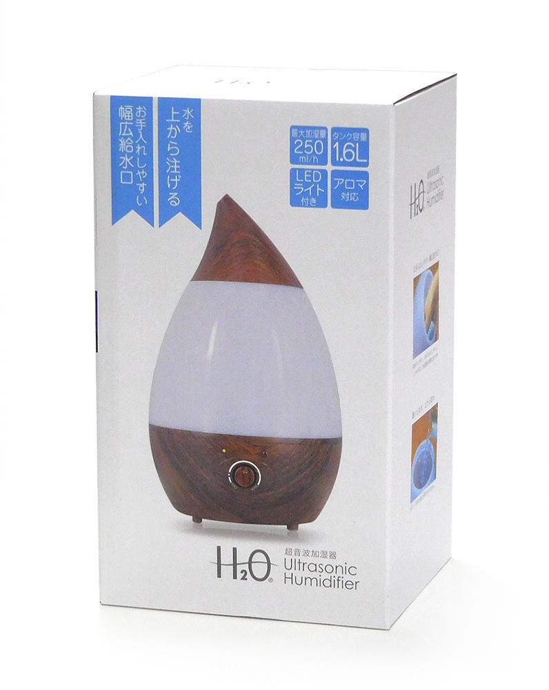 【新品】【送料無料!】SIS エスアイエス 上から給水できる 超音波加湿器 H2O 最大加湿量250ml/h タンク容量1.6L LEDライト付き アロマ対応 木目調 SRH106W