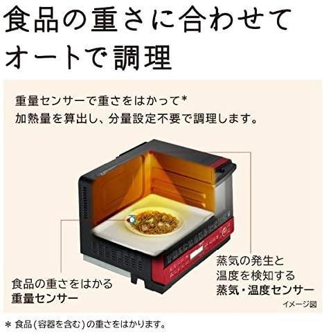 【新品】【送料無料!】HITACHI 日立 過熱水蒸気 オーブンレンジ ヘルシーシェフ 31L フラット庫内 ホワイト MRO-S8Y(W)