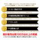 【新品】【送料無料!】IKESHO 池商 DEEPER ロードバイク 700×28C 21SP アルミ ブラック×イエロー DE-3048 AL60(BK&YL)【代引き不可】【沖縄/離島配送不可】