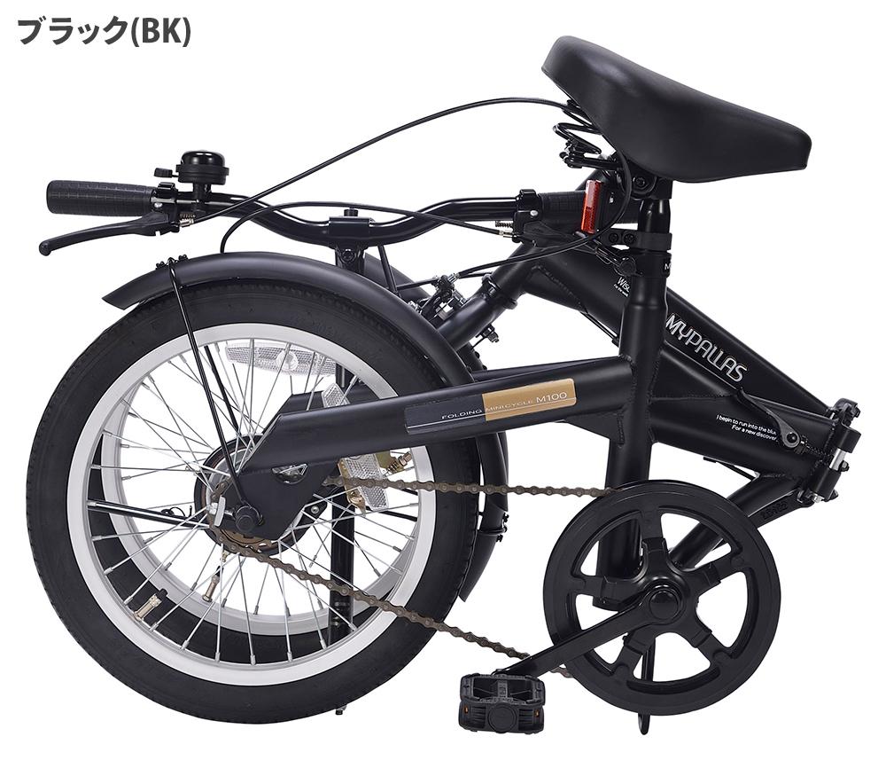 折りたたみ自転車 池商 マイパラス M-100(BK) 16インチ (ブラック)【新品】【送料無料】【沖縄/離島配送不可】【代引き不可】