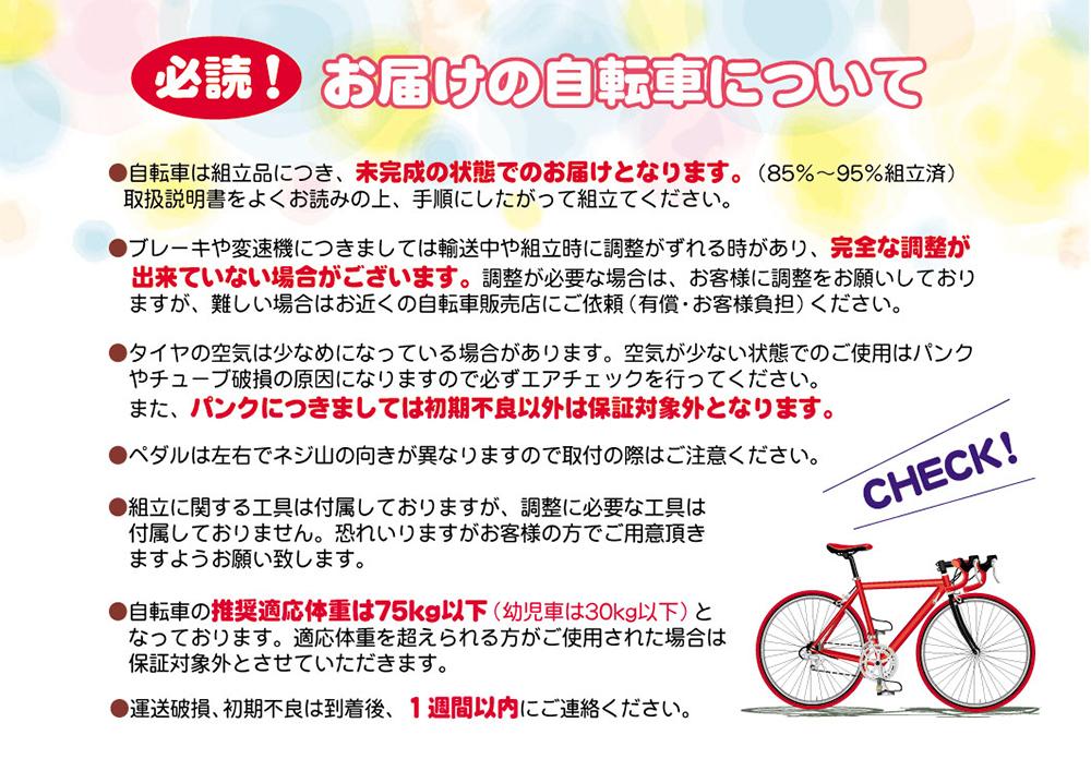 折りたたみ自転車 子供用 MTBタイプ M-822F(BL) ブルー 22インチ