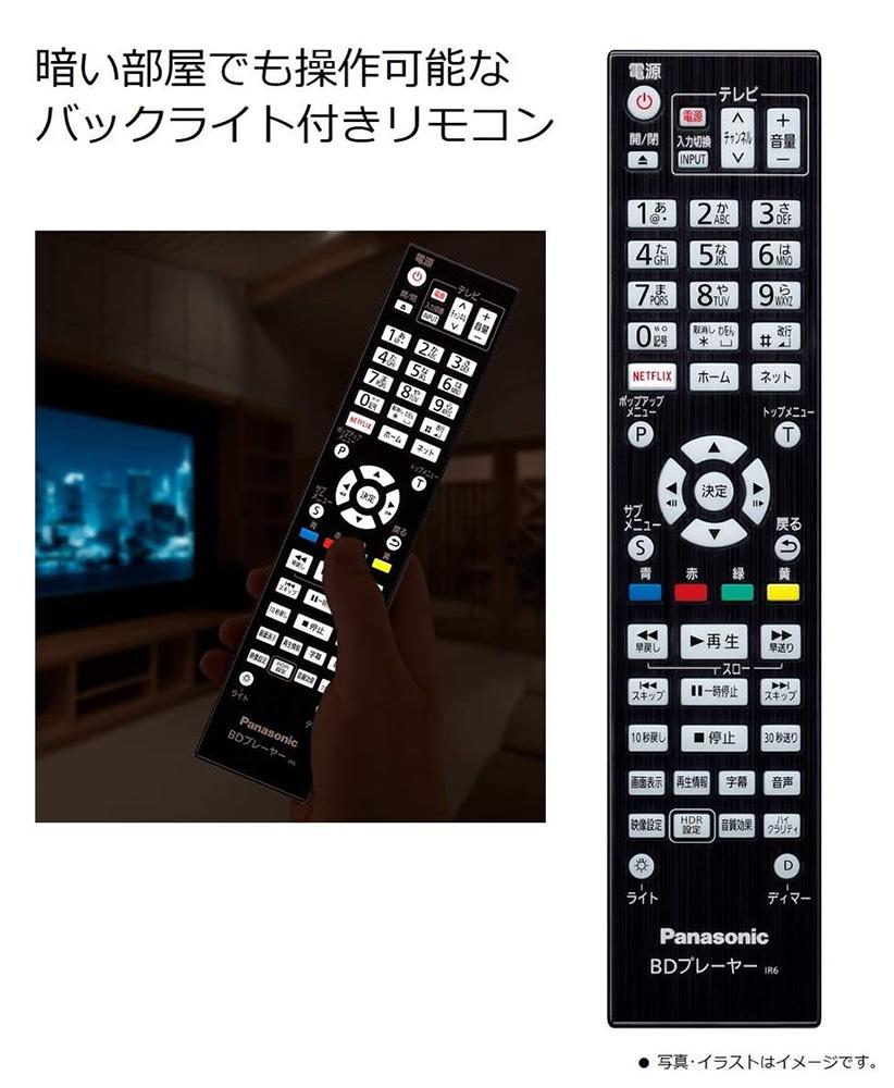 【新品】【送料無料!】Panasonic パナソニック ブルーレイディスクプレーヤー UltraHDブルーレイ対応 Tuned by Technics DP-UB9000-K