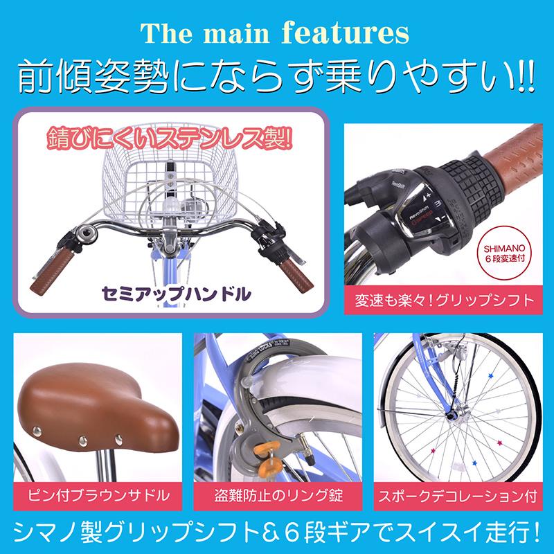 折りたたみ自転車 子供用 M-802F(PK) ローズピンク 22インチ