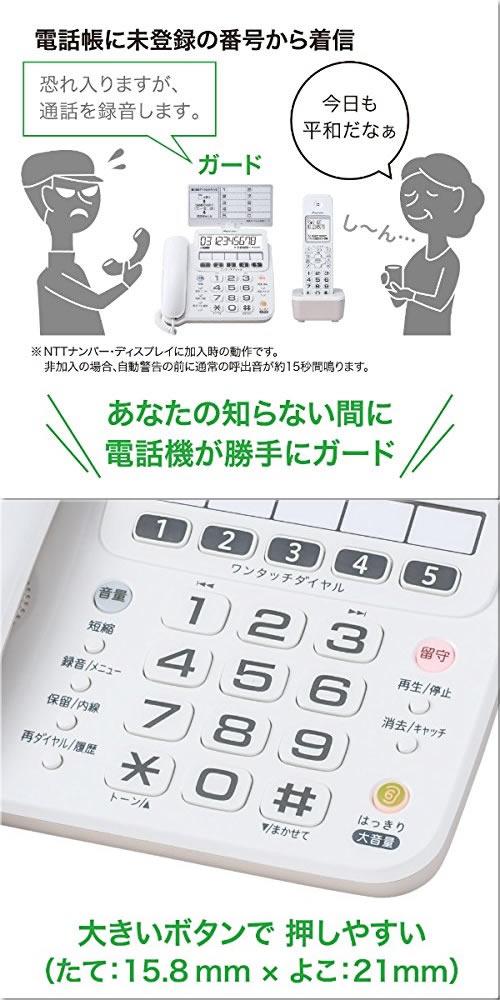【新品】【訳あり品】Pioneer パイオニア デジタルコードレス 留守番電話機 親機+子機1台 ホワイト TF-SE16S(W)