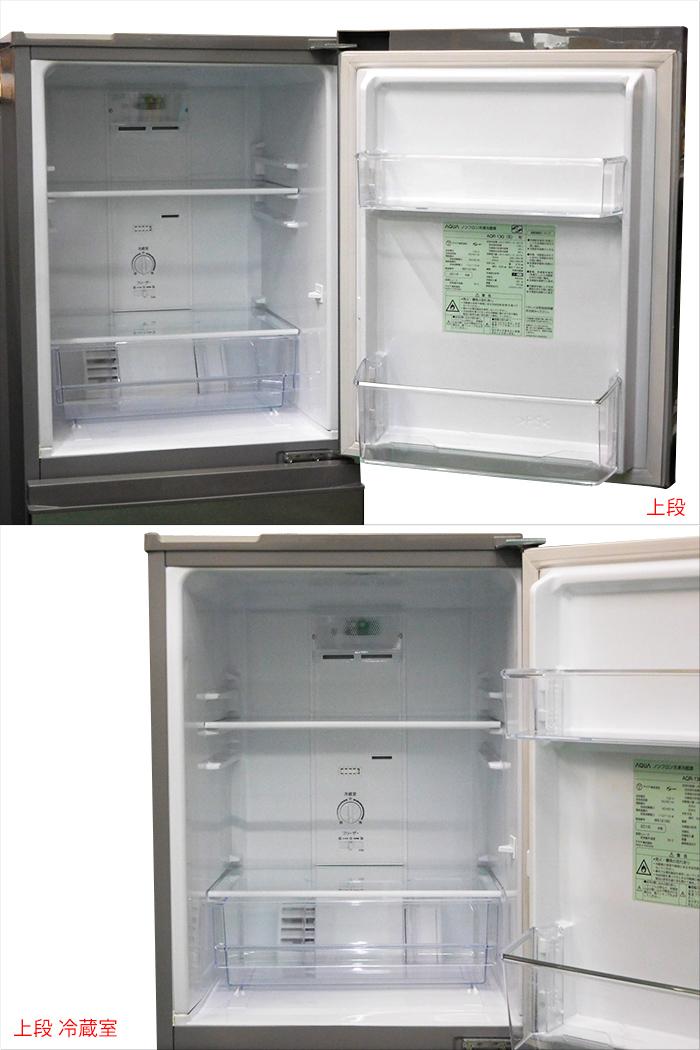 【中古】【高年式】AQUA アクア 2ドア冷凍冷蔵庫 126L 右開き ブラッシュシルバー 2018年製 AQR-13G(S)