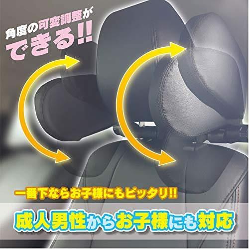 簡単取り付け♪ドライブ途中のお休みタイムに!【新品】Mitsukin 三金商事 おやすみネックサポート ブラック CSH-01